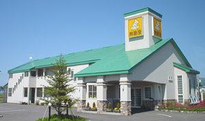 ファミリーロッジ旅籠屋・ 秋田六郷店